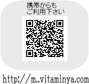 携帯サイトに簡単アクセス(作成中)